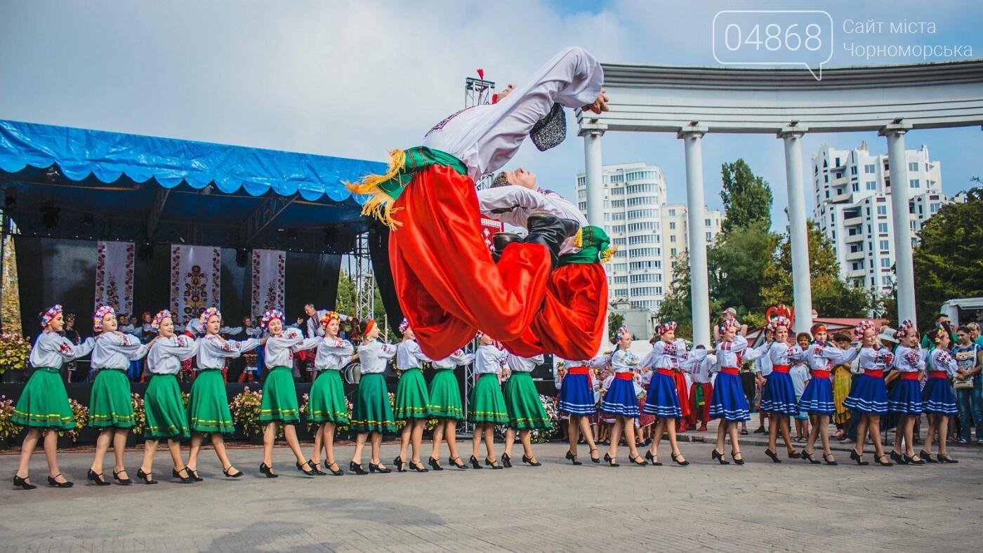Дворец культуры приглашает жителей Черноморска на День открытых дверей (фото), фото-4