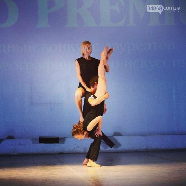 Гран-при черноморского театра танца «Пластилин», фото-5