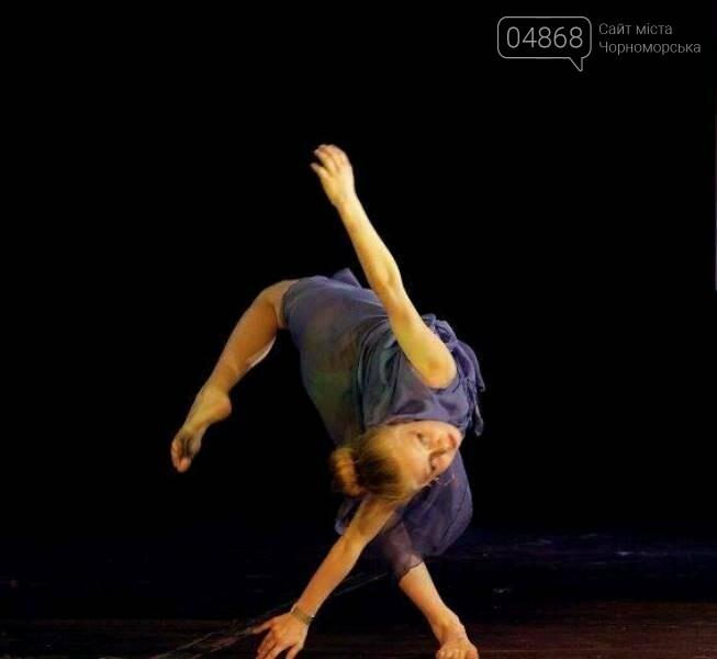 Гран-при черноморского театра танца «Пластилин», фото-7