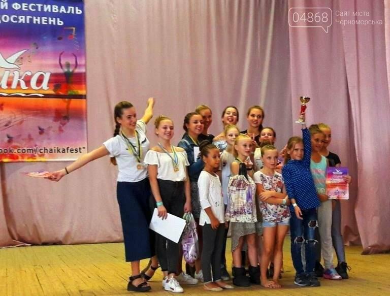 Гран-при черноморского театра танца «Пластилин», фото-2