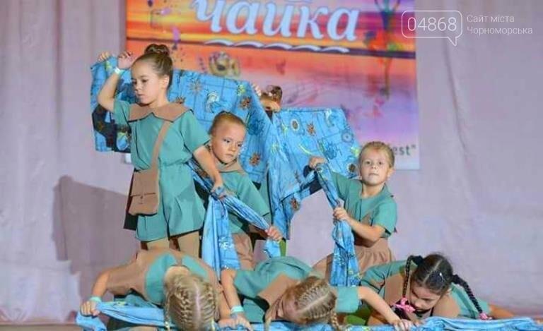Гран-при черноморского театра танца «Пластилин», фото-1