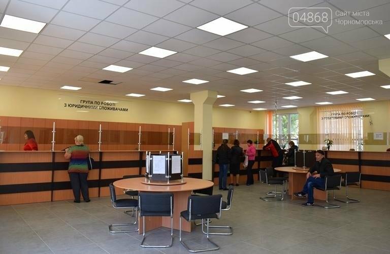 «Энергосбыт» Черноморска: новый офис позволит обеспечить современные стандарты работы, фото-6