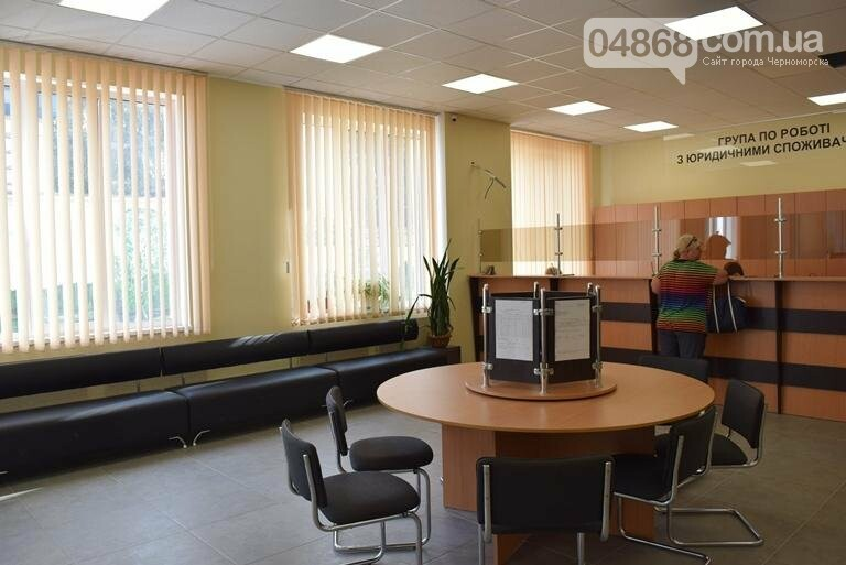 «Энергосбыт» Черноморска: новый офис позволит обеспечить современные стандарты работы, фото-7