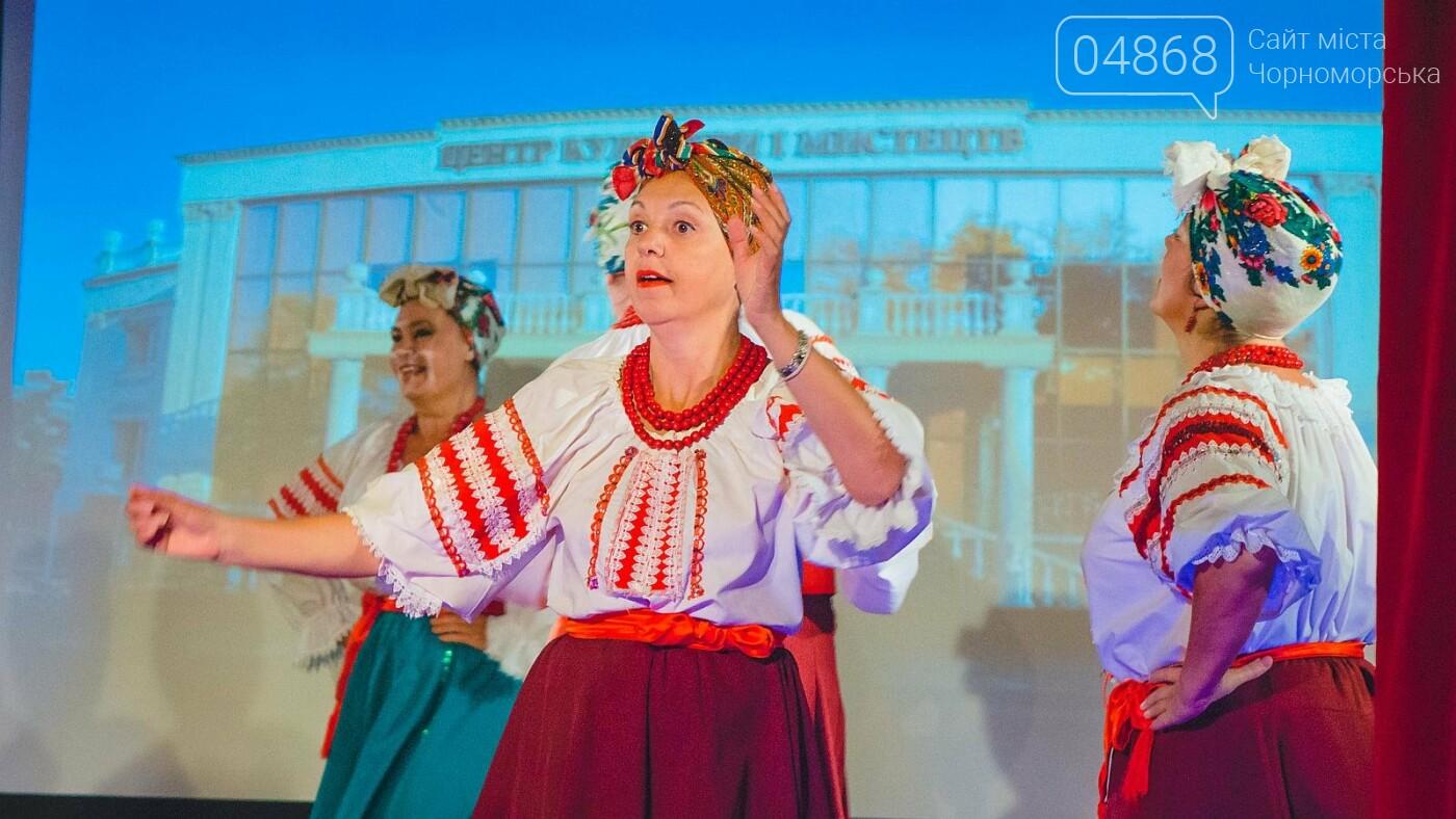 Во Дворце культуры Черноморска работает гончарная мастерская, фото-3