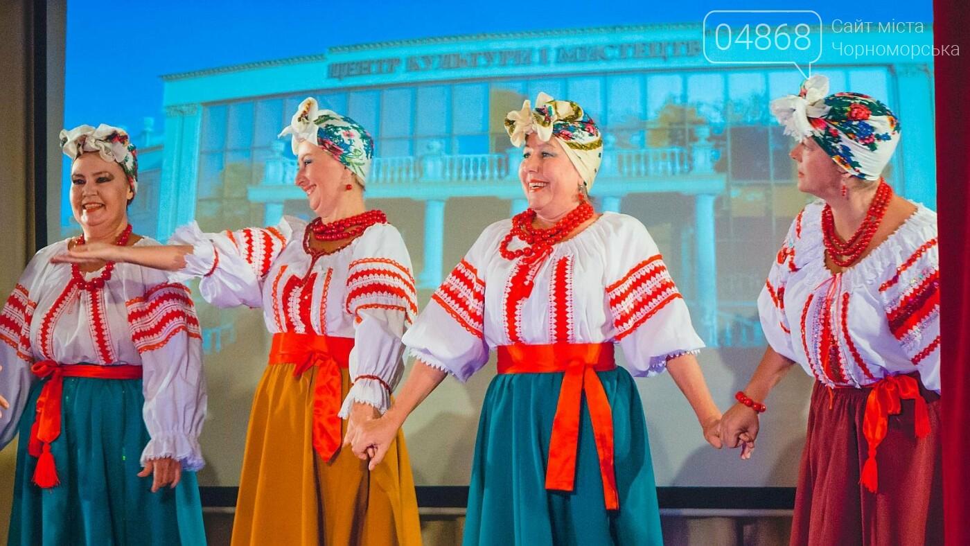 Во Дворце культуры Черноморска работает гончарная мастерская, фото-12