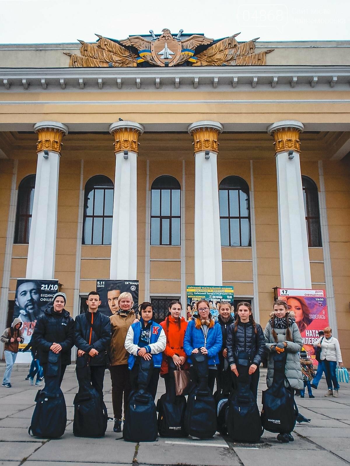 Гитаристы из Черноморска стали серебряными призерами на Всеукраинском конкурсе, фото-5