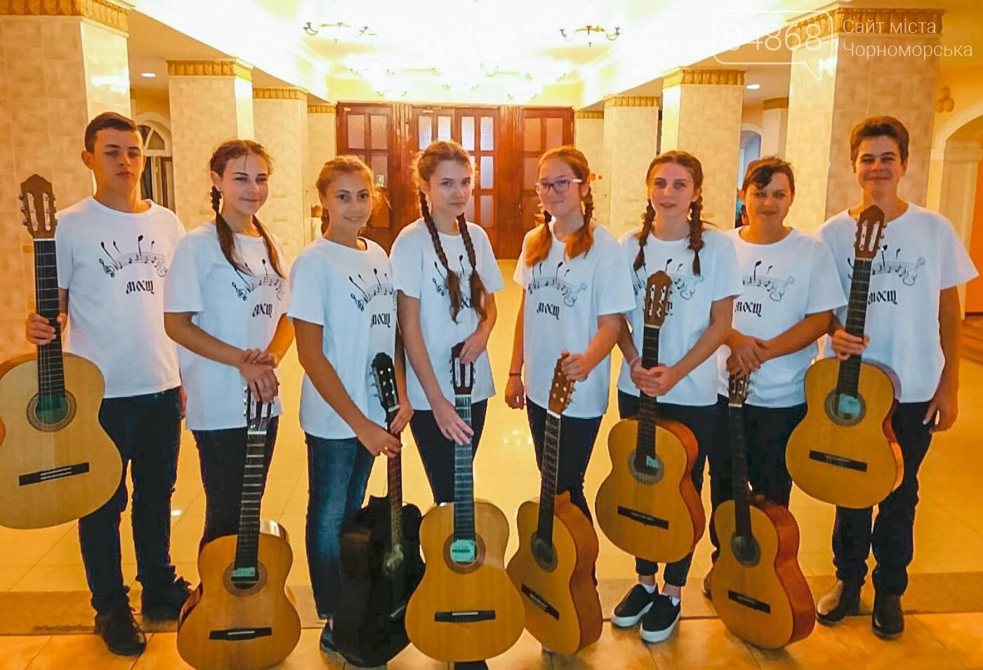 Гитаристы из Черноморска стали серебряными призерами на Всеукраинском конкурсе, фото-1