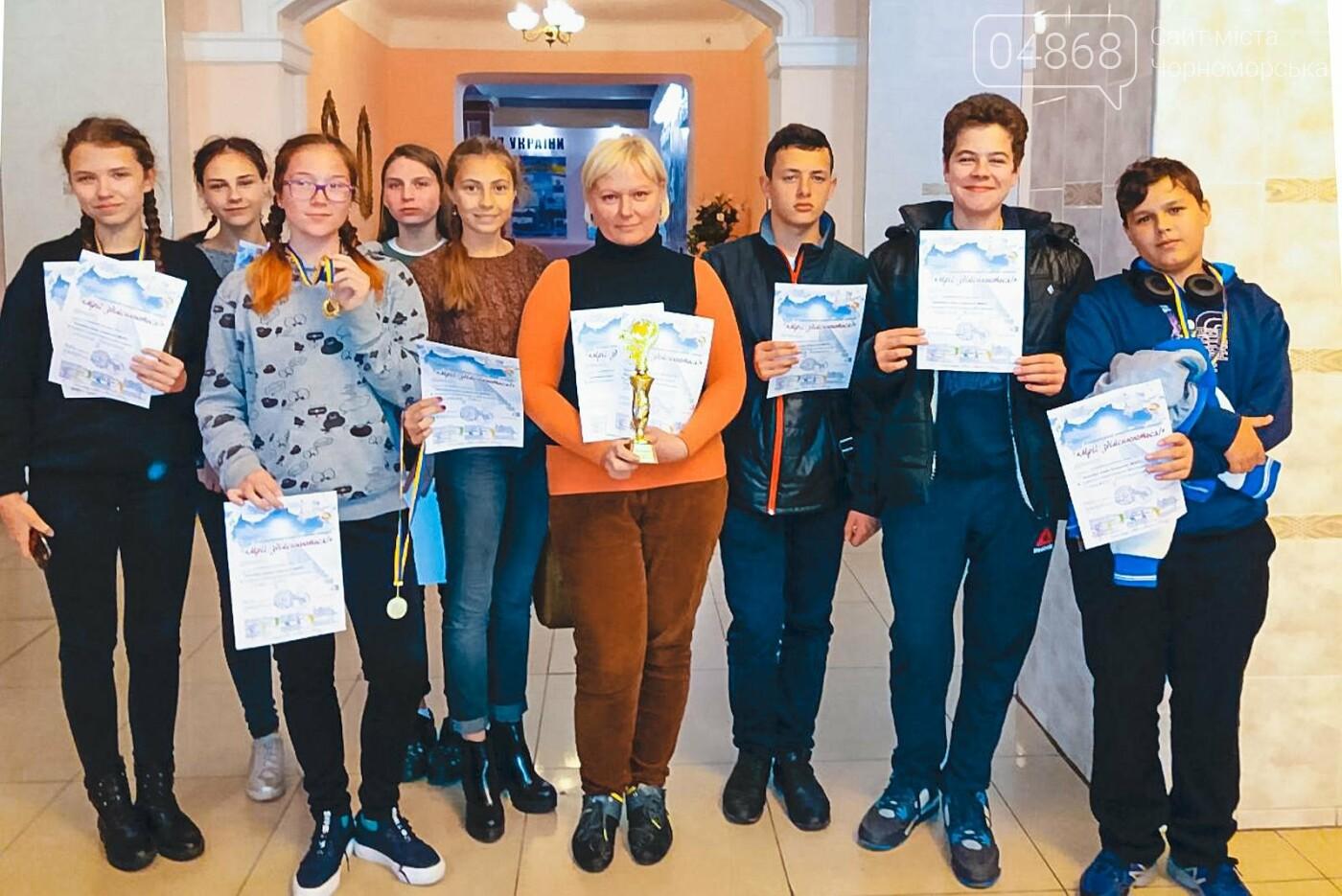 Гитаристы из Черноморска стали серебряными призерами на Всеукраинском конкурсе, фото-2
