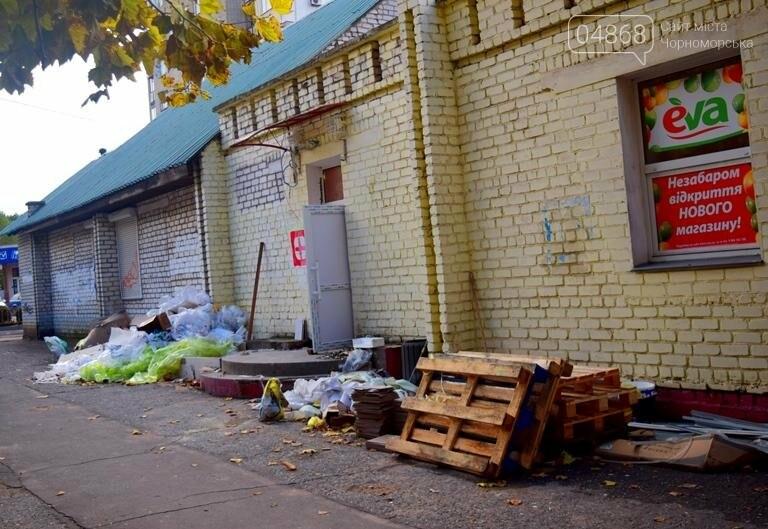 Неравнодушие жителей Черноморска в социальных сетях не осталось незамеченным, фото-6