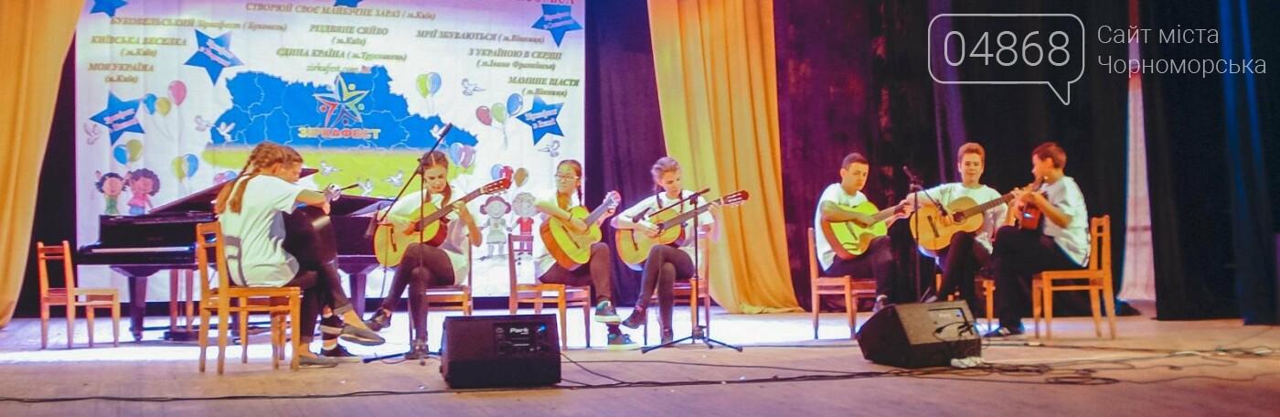 Гитаристы из Черноморска стали серебряными призерами на Всеукраинском конкурсе, фото-3