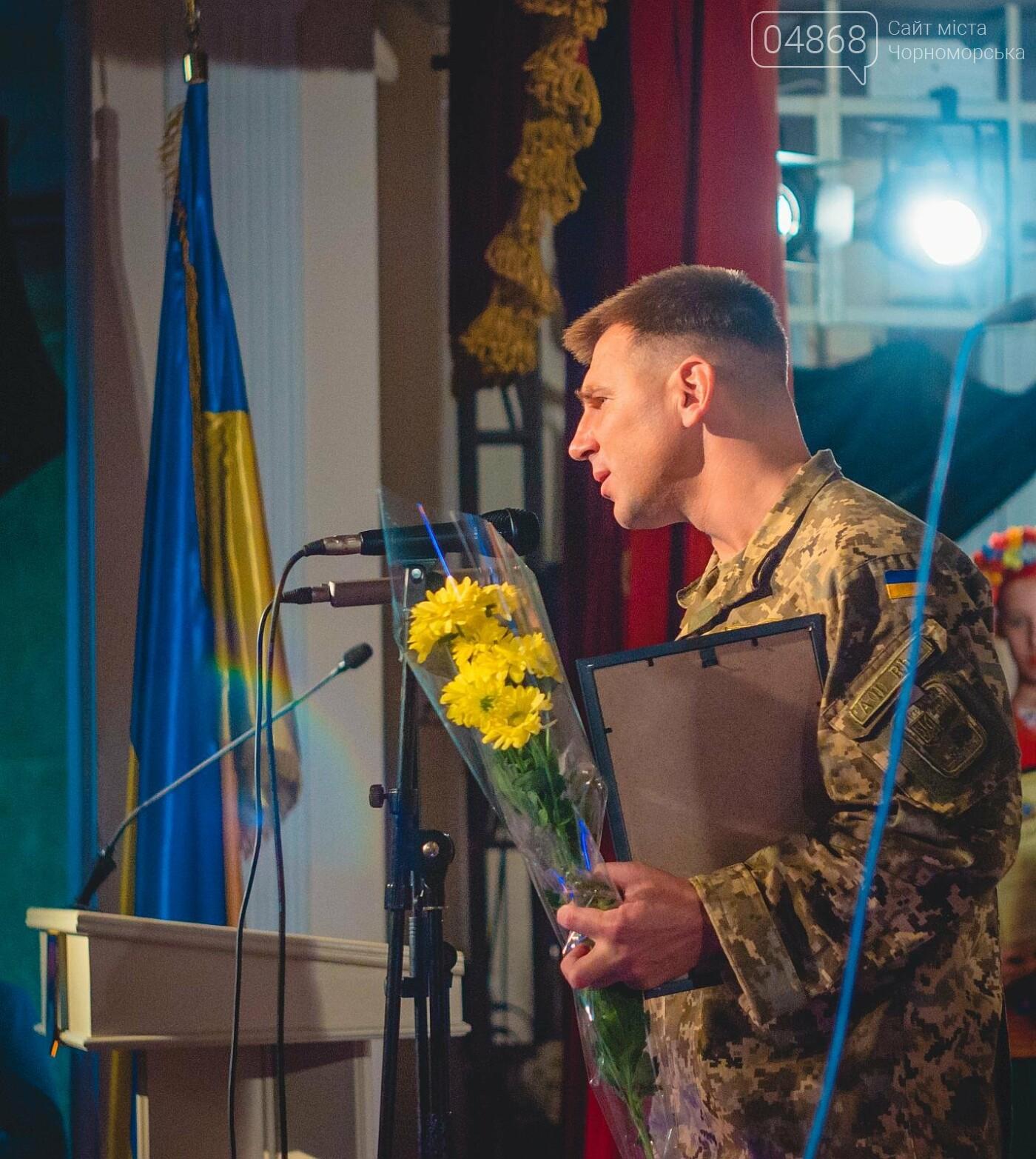 В Черноморске поздравили защитников Украины, фото-10