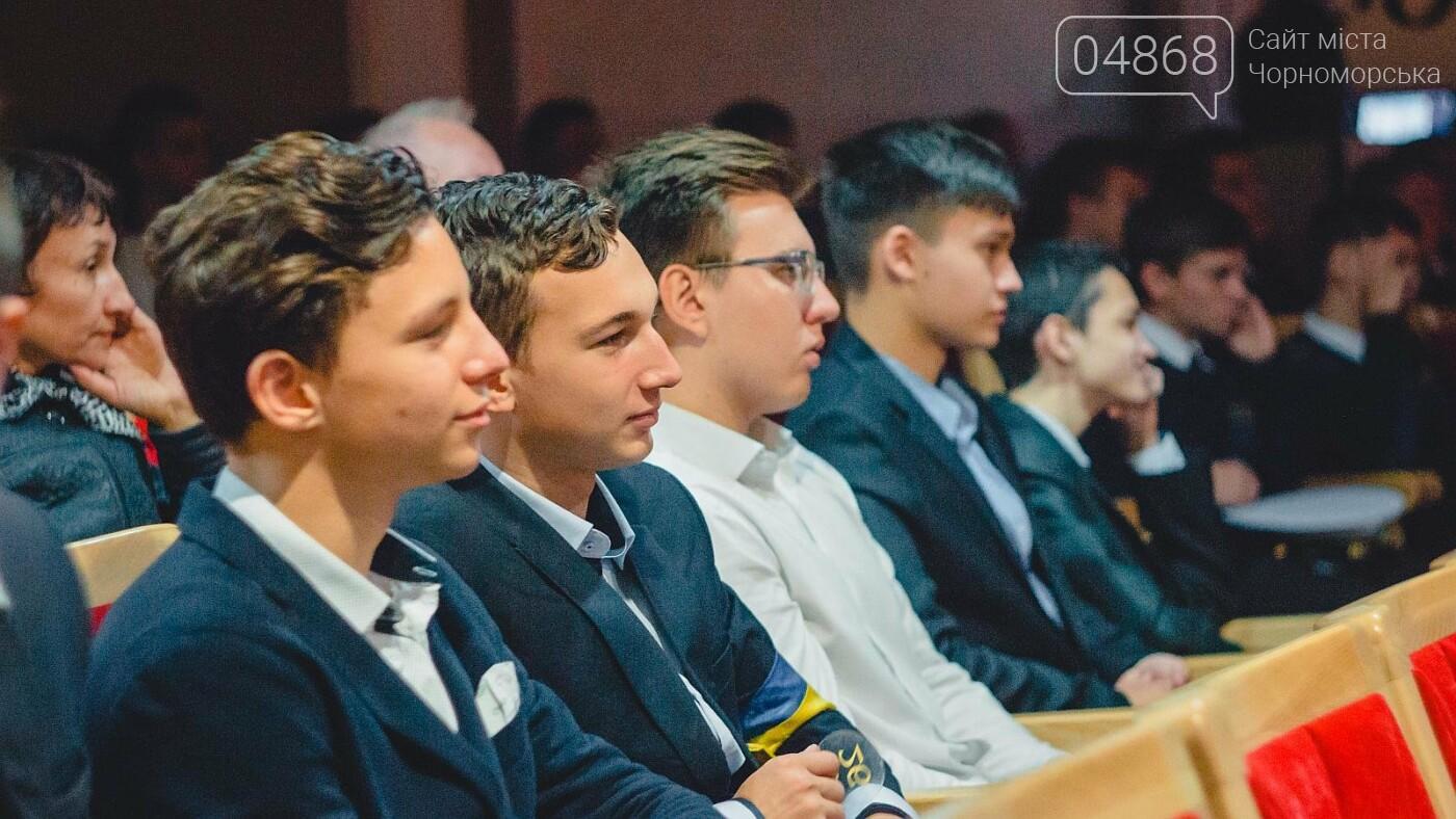 В Черноморске поздравили защитников Украины, фото-4