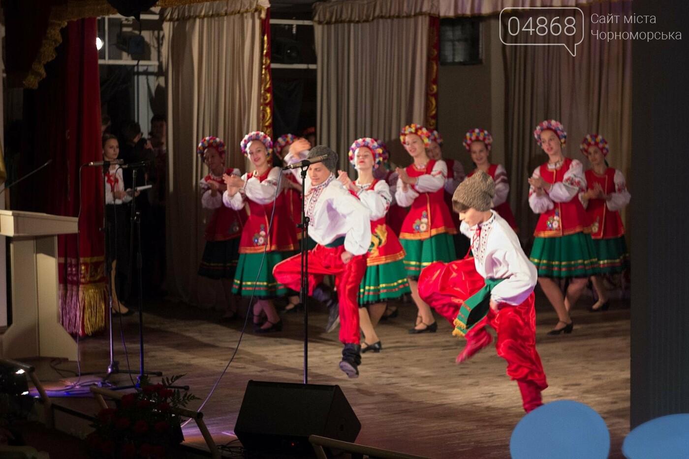 В Черноморске поздравили защитников Украины, фото-7