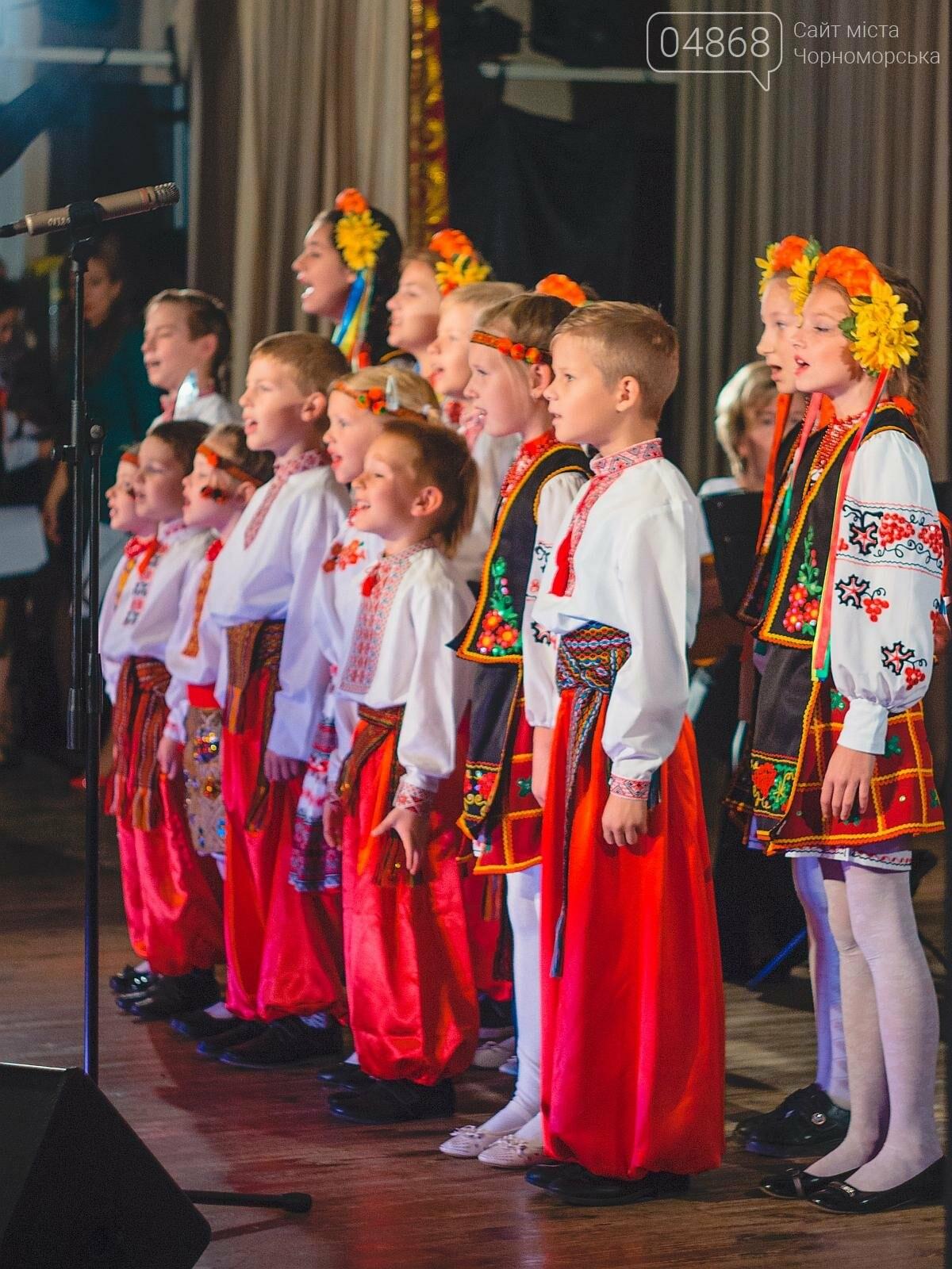 В Черноморске поздравили защитников Украины, фото-9