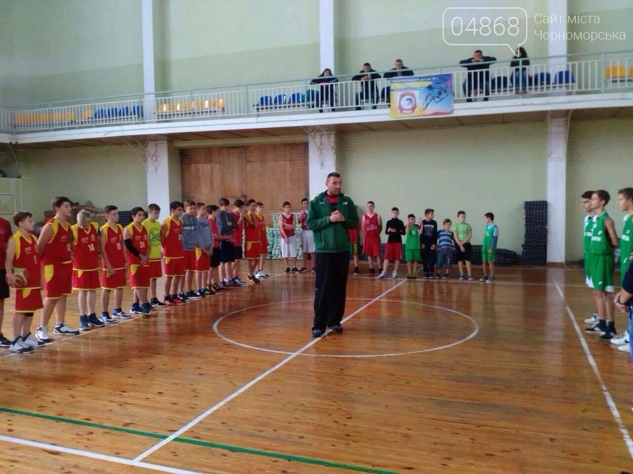 Стартовал ежегодный турнир по баскетболу Черноморская детская лига, фото-1