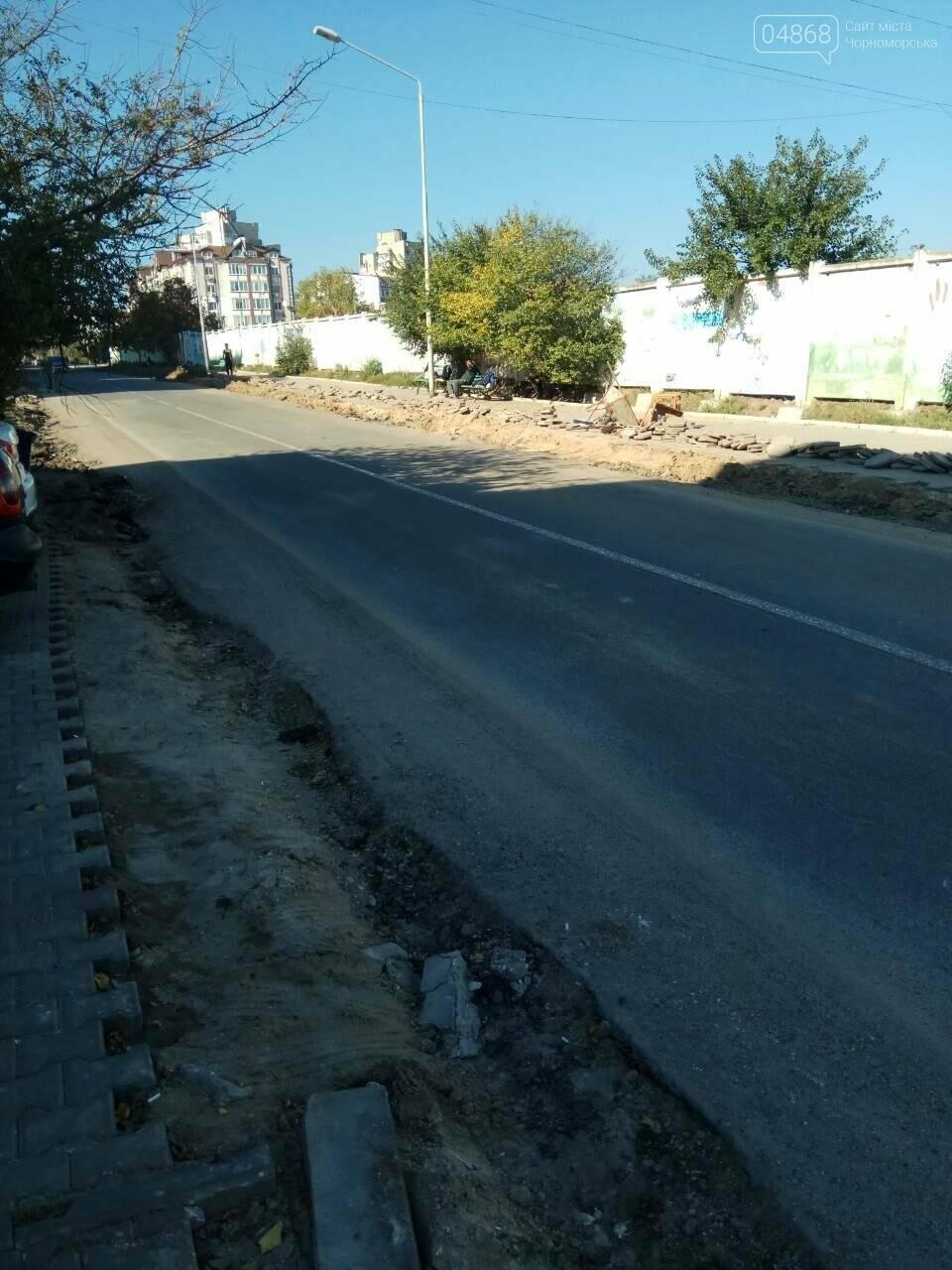 В Черноморске, по улице Лазурной начался капитальный ремонт улицы и тротуара, фото-2