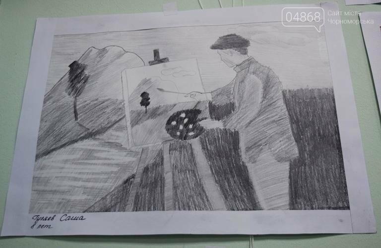100 детских рисунков: в Черноморске открылась выставка «Краски жизни» (фото), фото-11