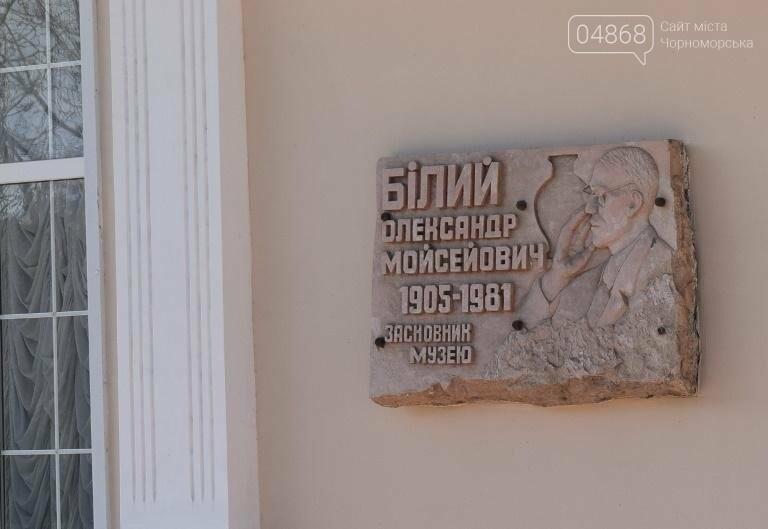 Музей изобразительных искусств им. А. Белого готовится к юбилею, фото-2