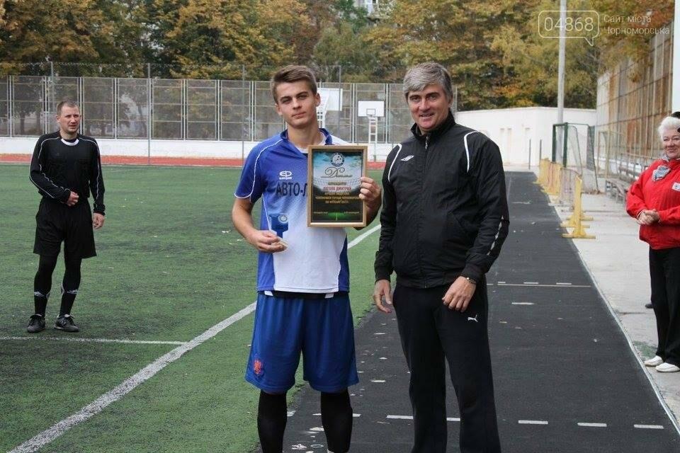 В Черноморске завершился чемпионат города по футболу сезона 2017, фото-7