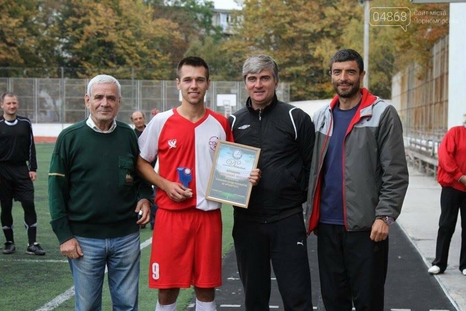 В Черноморске завершился чемпионат города по футболу сезона 2017, фото-6