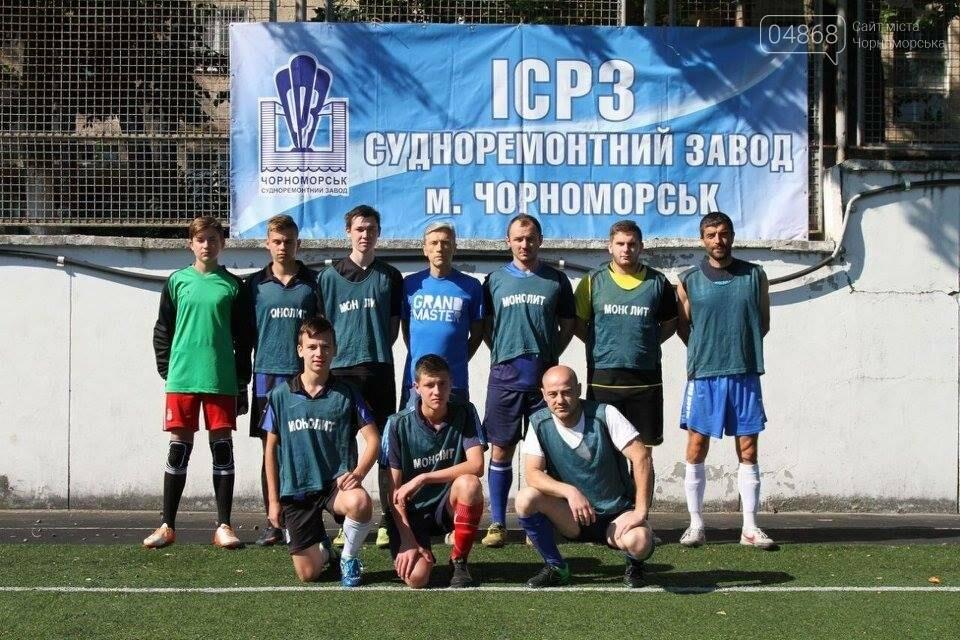 В Черноморске завершился чемпионат города по футболу сезона 2017, фото-3