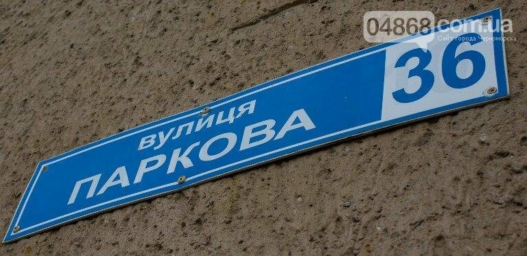 В КП «ГУЖКХ» рассказали о ходе плановых ремонтных работ в Черноморске, фото-3