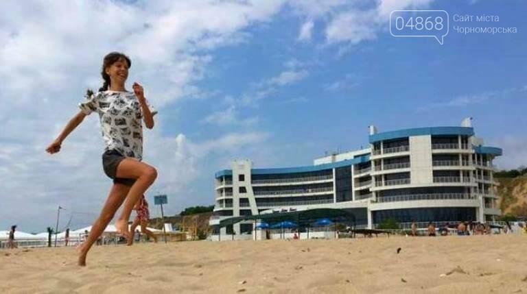 Лето – 2017 в цифрах и фактах: депутаты поставил «пятёрку» за работу по оздоровлению детей Черноморска, фото-2