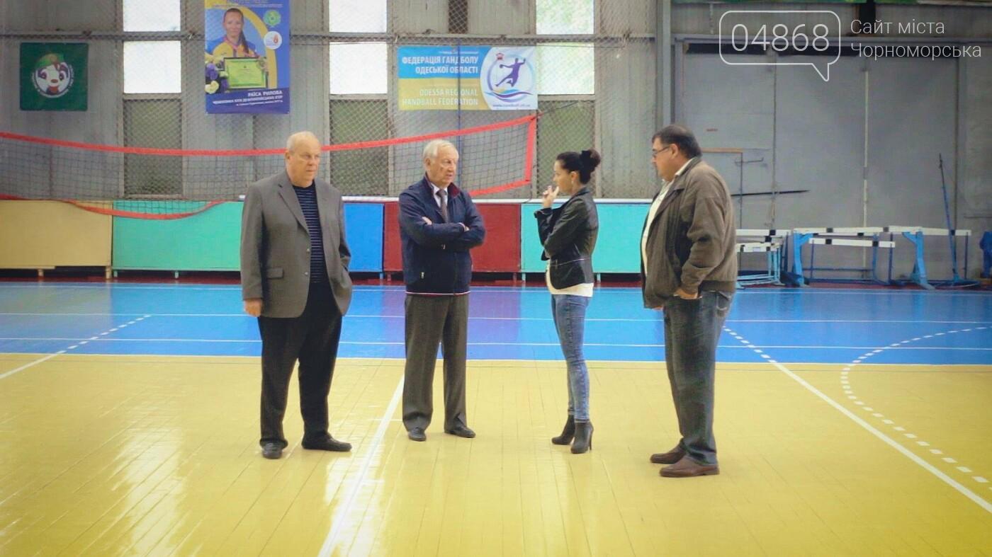 Планы развития спортивной инфраструктуры в Черноморске (видео), фото-1