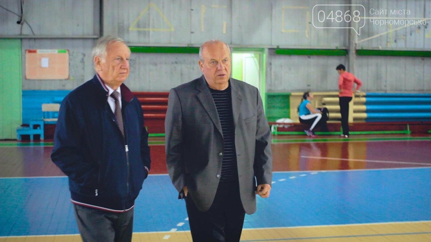 Планы развития спортивной инфраструктуры в Черноморске (видео), фото-5