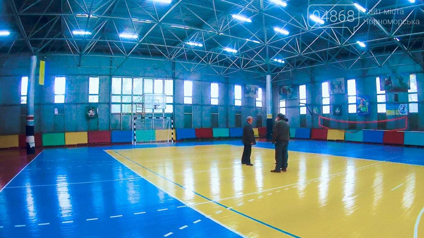 Планы развития спортивной инфраструктуры в Черноморске (видео), фото-4