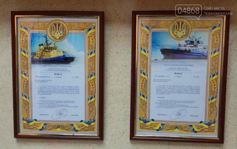 Этот день в истории Черноморска: открытие после реконструкции Музея истории порта, фото-2