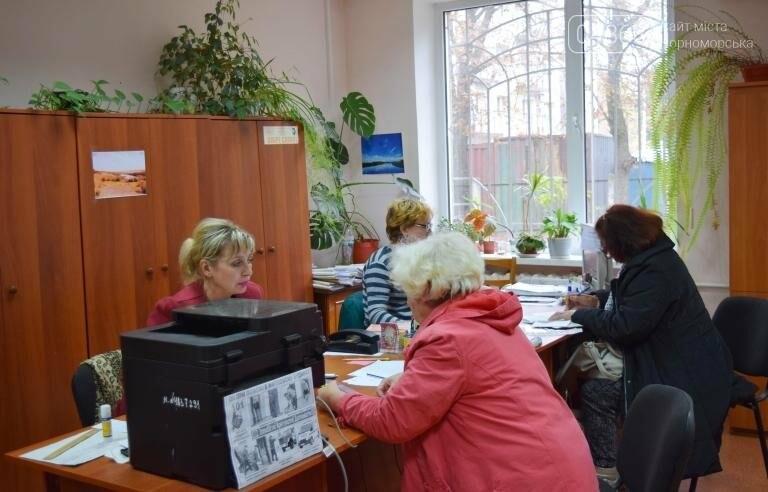 Данные о сумме перерасчёта пенсии все пенсионеры Черноморска получат по почте, фото-2