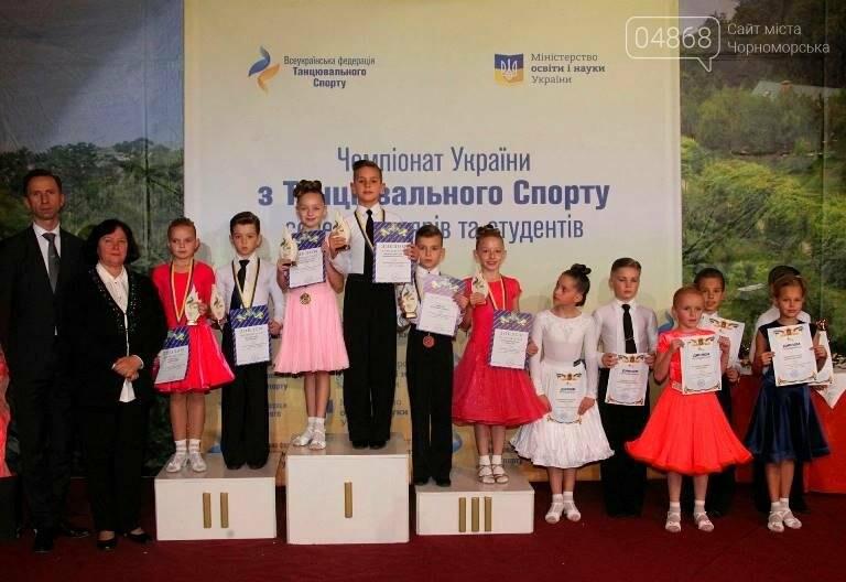 Четвероклассники Черноморской школы №7 стали чемпионами Украины, фото-4