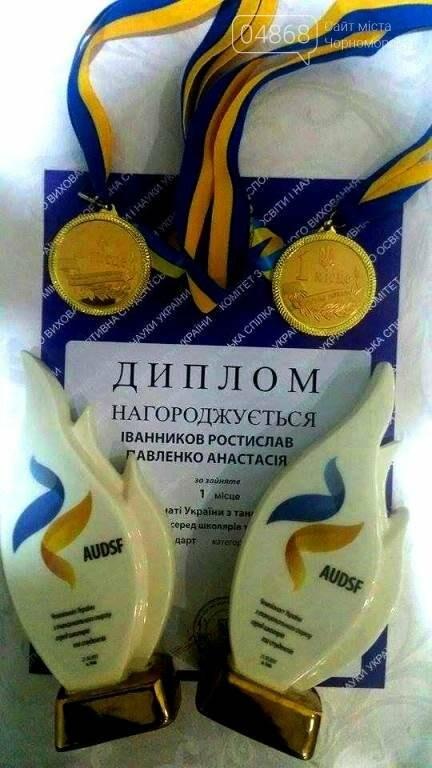Четвероклассники Черноморской школы №7 стали чемпионами Украины, фото-5