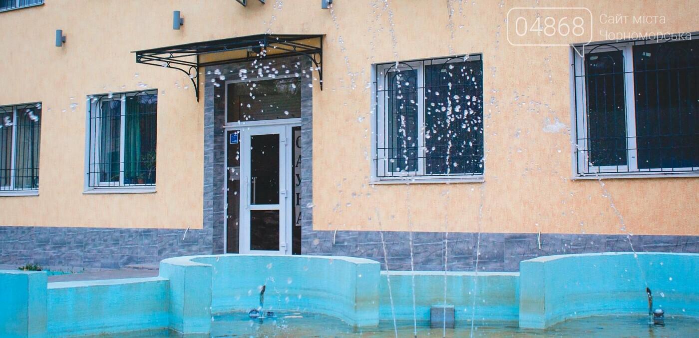 С 1 ноября изменится режим работы городской бани в Черноморске, фото-5