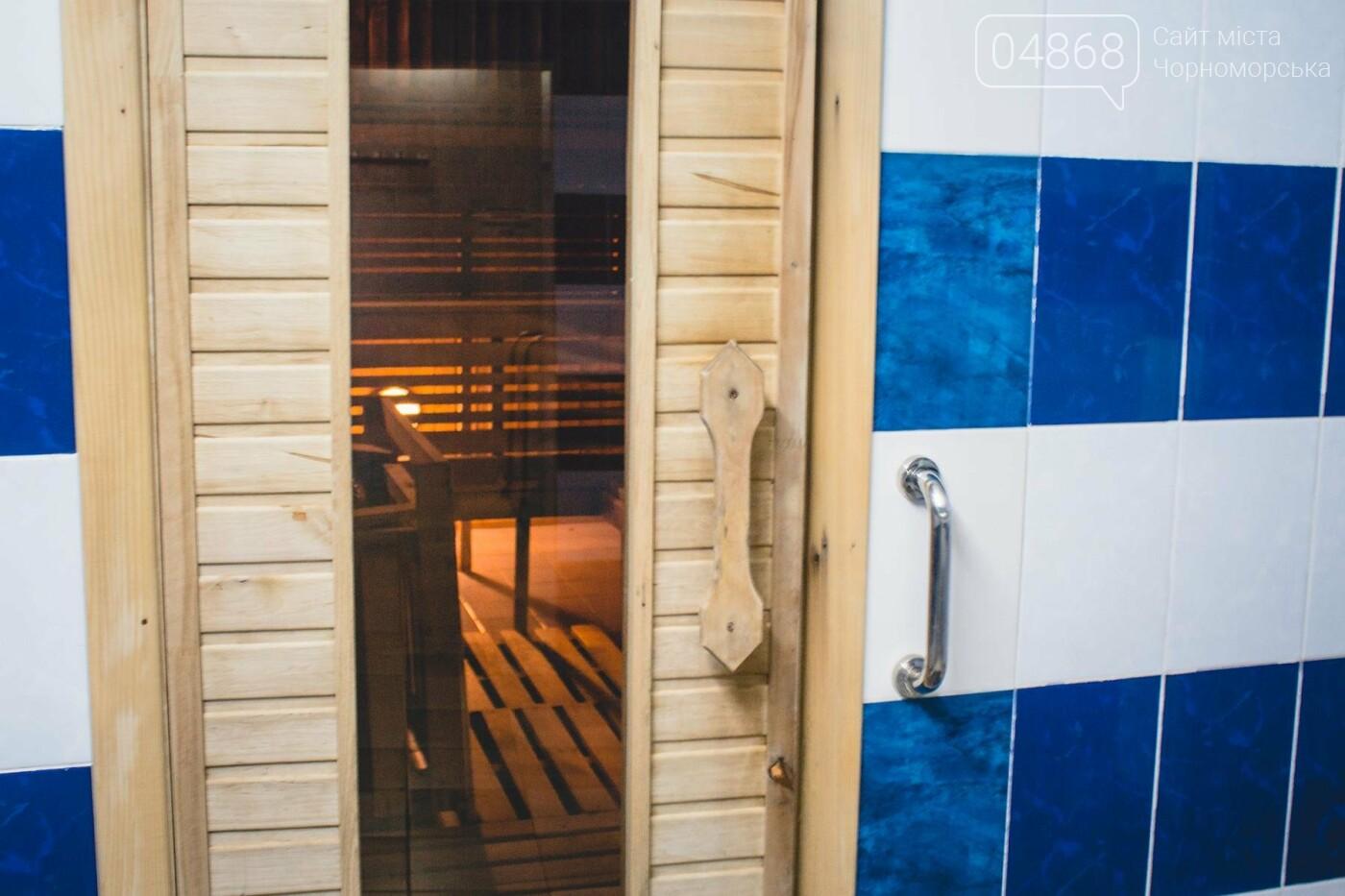 С 1 ноября изменится режим работы городской бани в Черноморске, фото-2