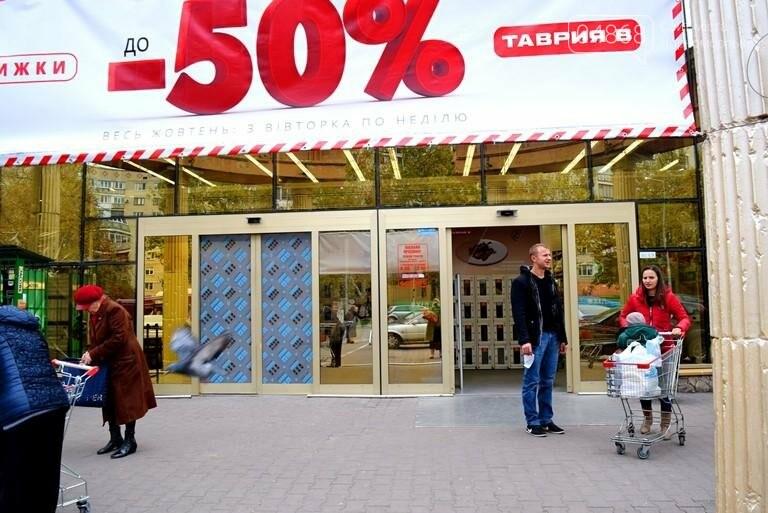 Из ювелирного отдела черноморского супермаркета «Таврии-В» грабители похитили изделия на сумму более двух  миллионов гривен (обновлено), фото-4