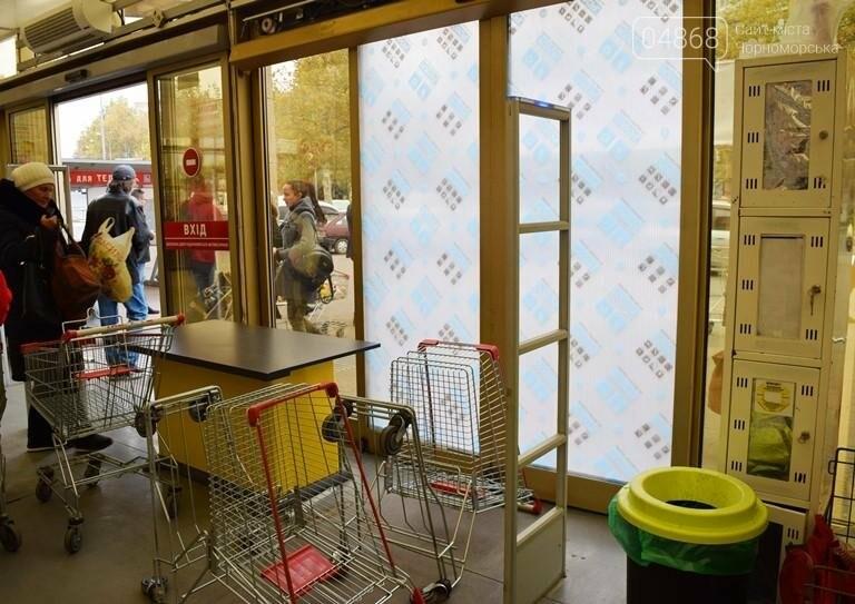 Из ювелирного отдела черноморского супермаркета «Таврии-В» грабители похитили изделия на сумму более двух  миллионов гривен (обновлено), фото-3
