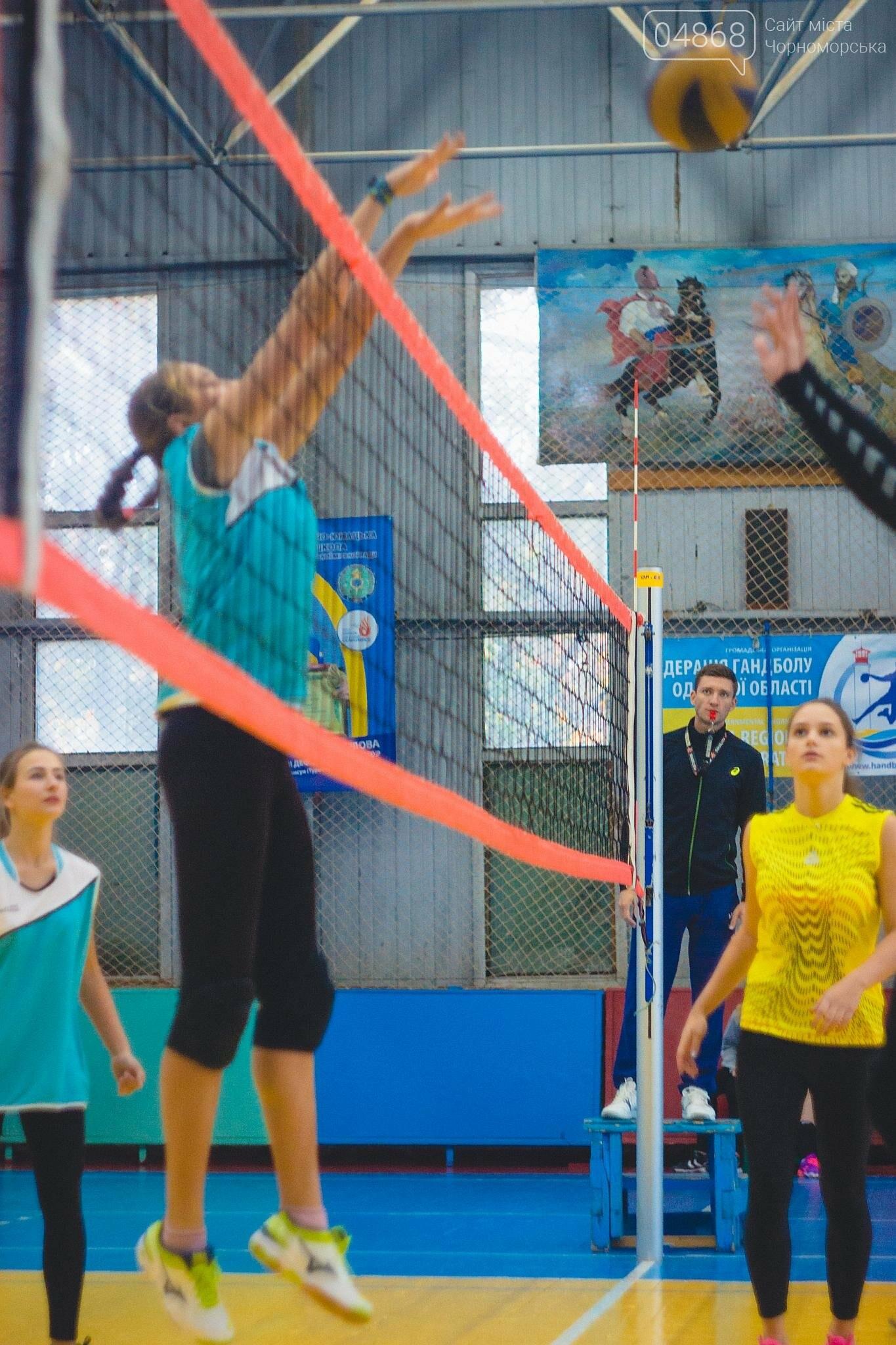 В Черноморске проходит городская спартакиада по волейболу, фото-10