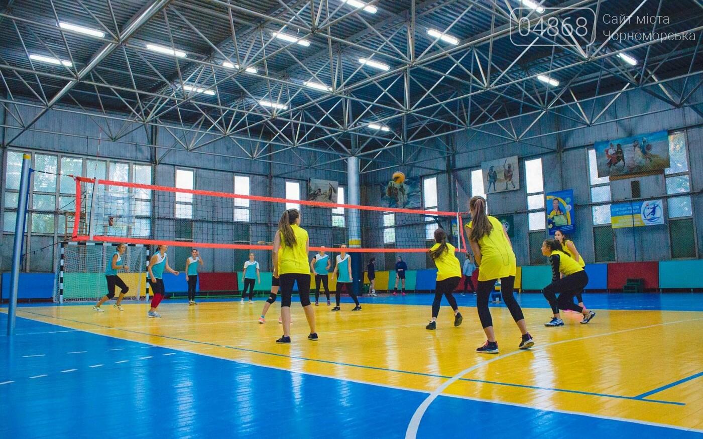 В Черноморске проходит городская спартакиада по волейболу, фото-2