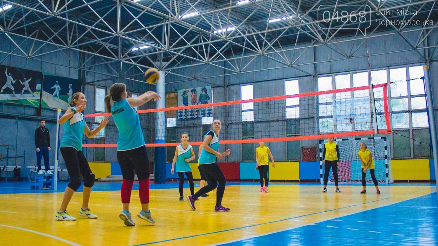 В Черноморске проходит городская спартакиада по волейболу, фото-4