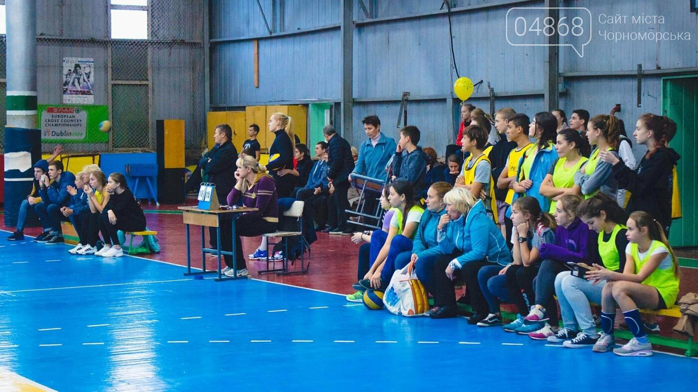 В Черноморске проходит городская спартакиада по волейболу, фото-8