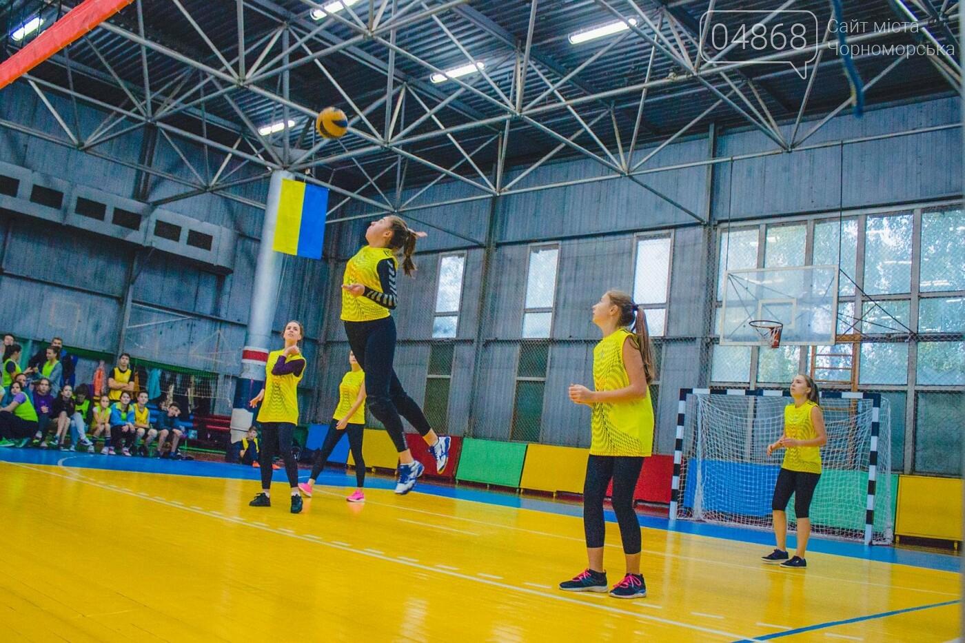 В Черноморске проходит городская спартакиада по волейболу, фото-1