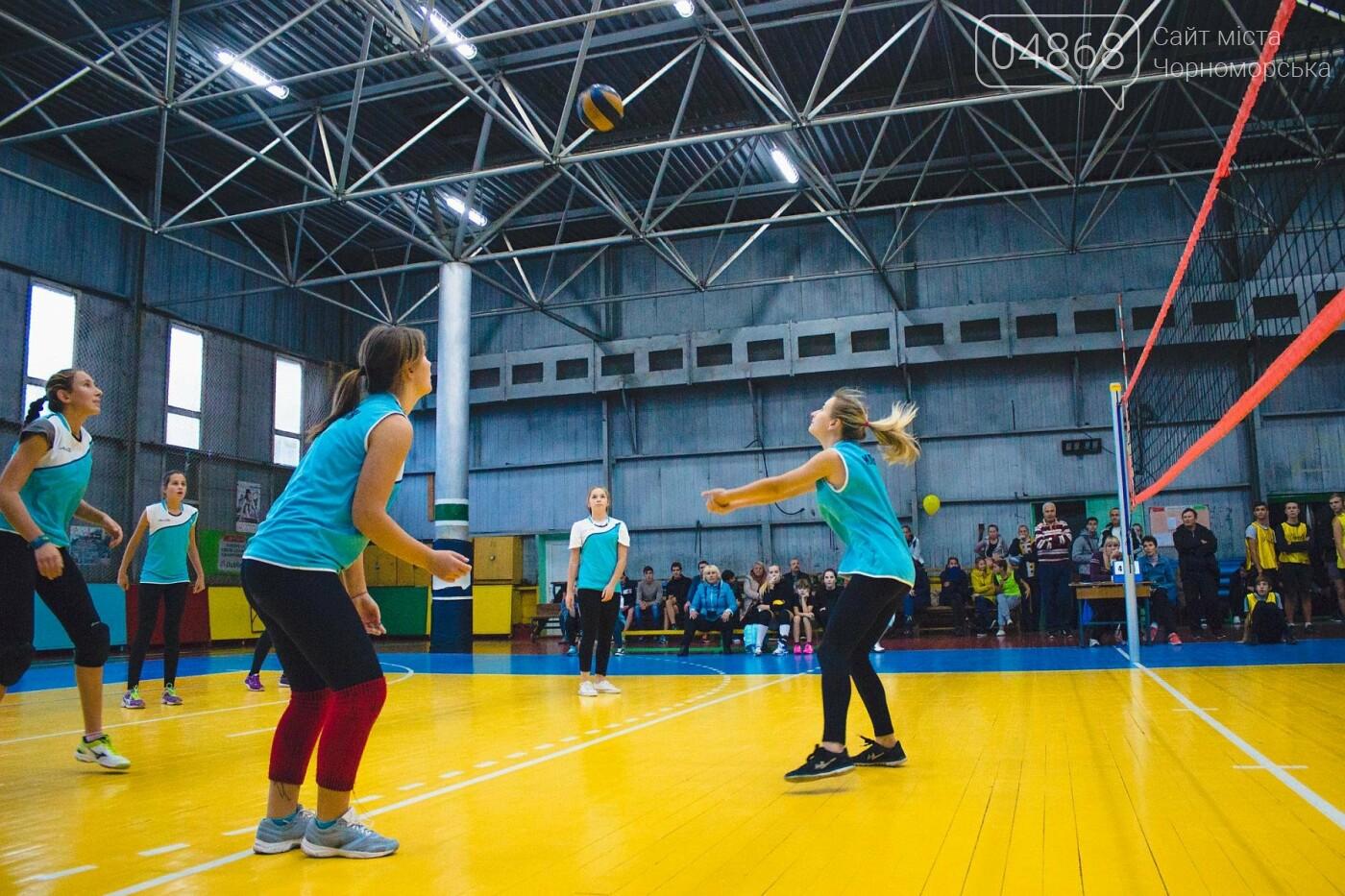 В Черноморске проходит городская спартакиада по волейболу, фото-3