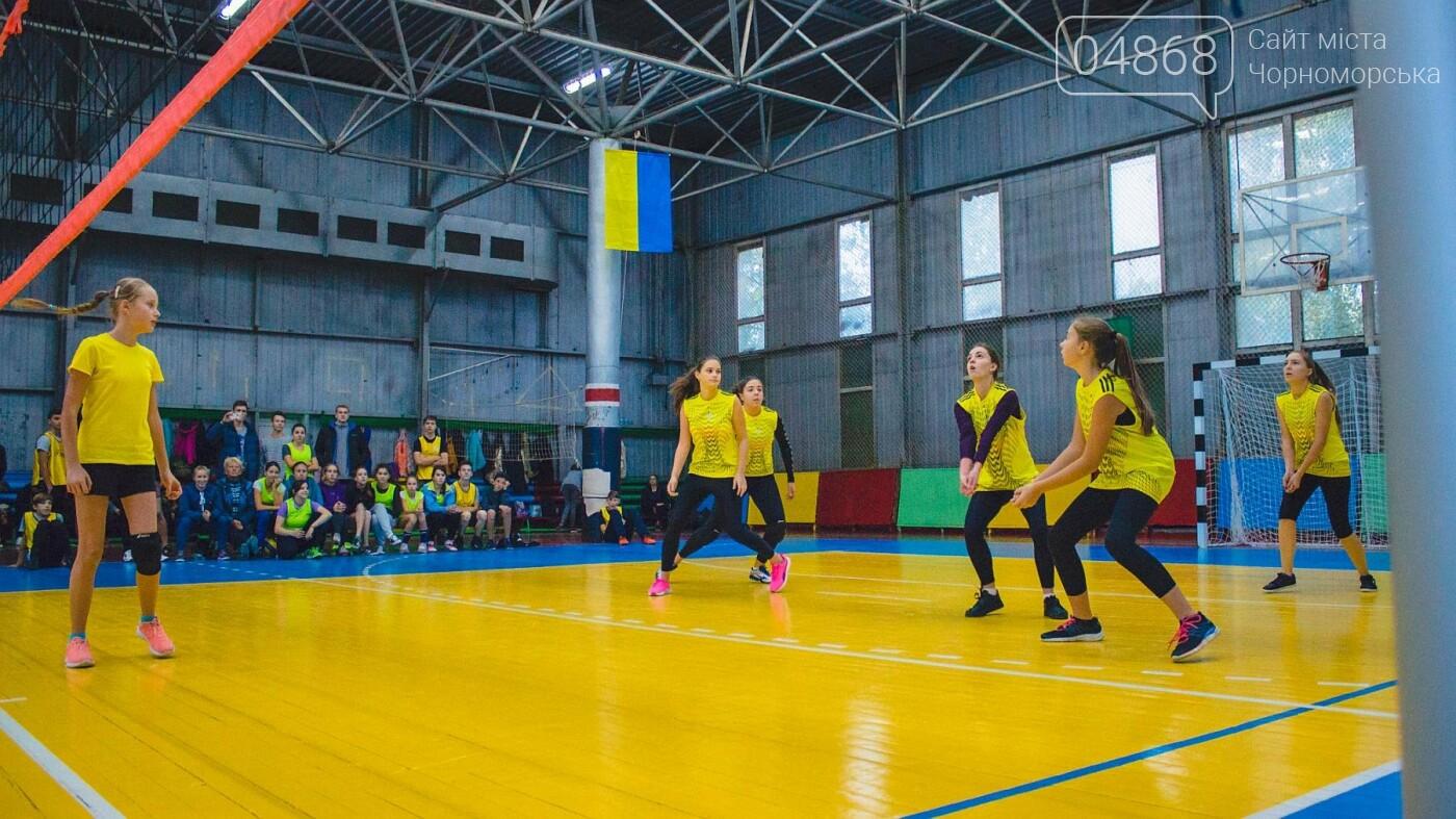 В Черноморске проходит городская спартакиада по волейболу, фото-5