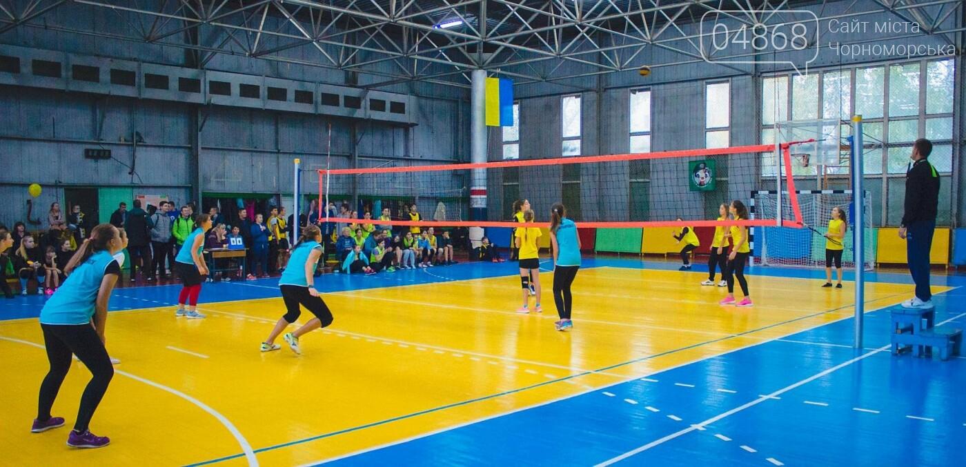В Черноморске проходит городская спартакиада по волейболу, фото-9