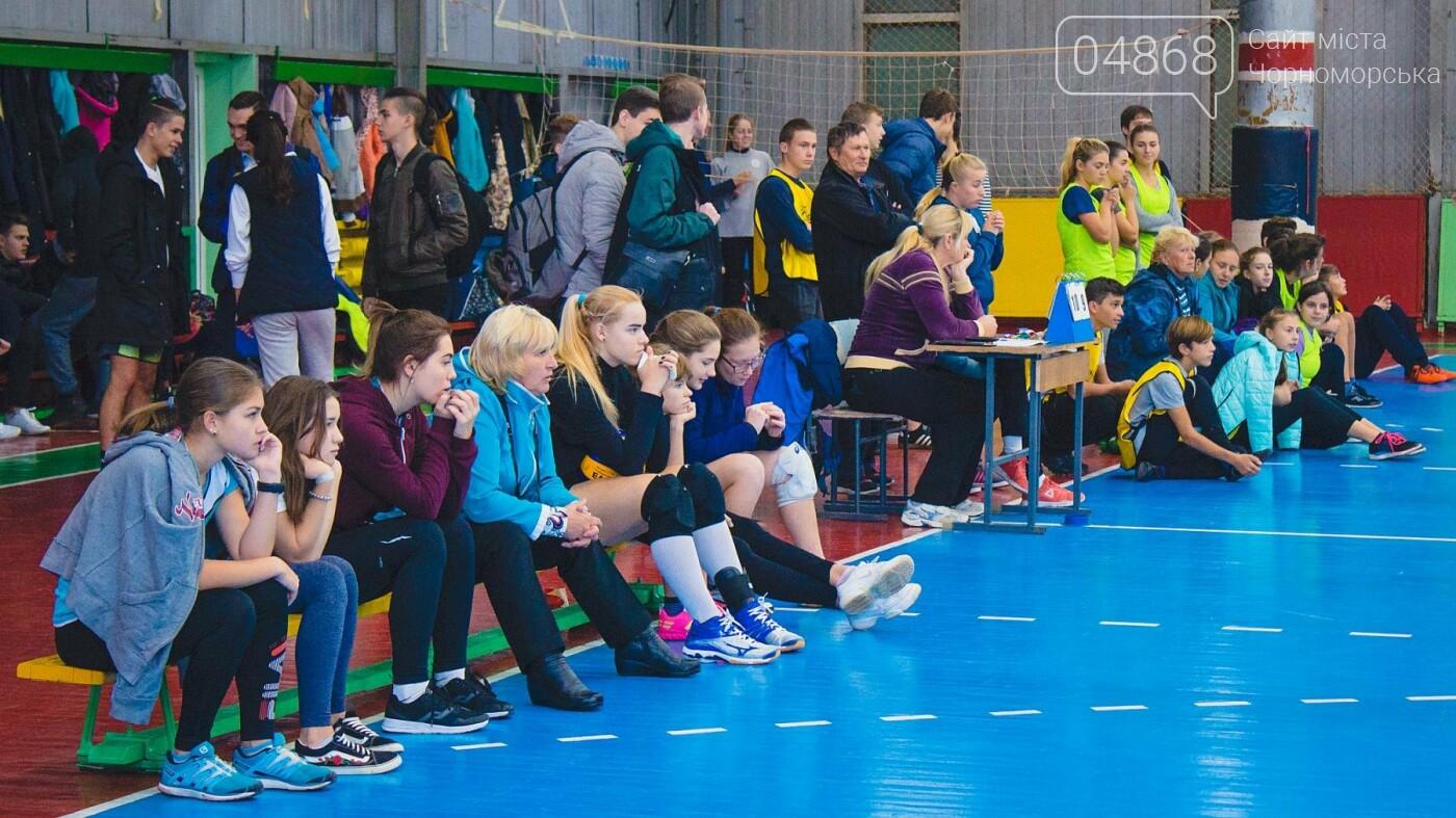 В Черноморске проходит городская спартакиада по волейболу, фото-6