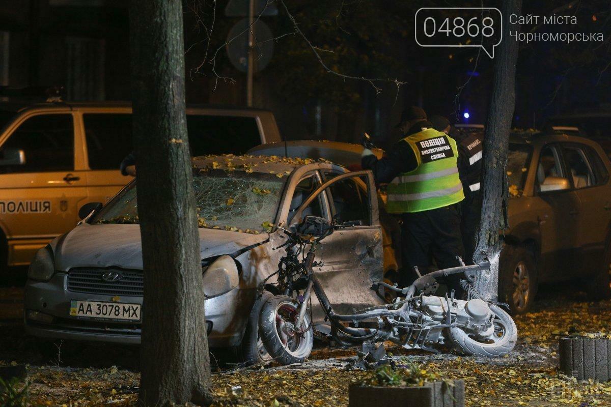 Покушение на нардепа Мосийчука в Киеве, фото-1