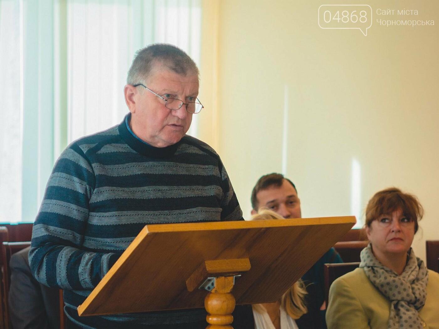 Решением исполкома утверждена дата включения отопления в Черноморске, фото-1