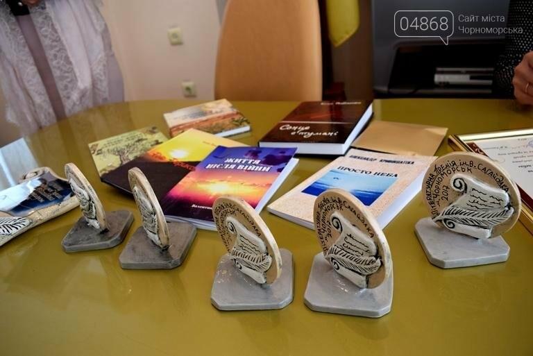 В Черноморске вручили литературную премию им.Василя Сагайдака, фото-2